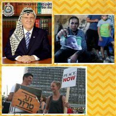 israel president jewish pride muslim
