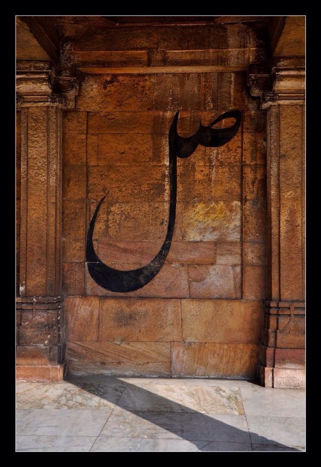 #calligraphy #prayer #mosque #pillar #shadow #morning #walk #heritage #architecture #travel #beautiful